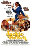 Джеки Браун (Jackie Brown)
